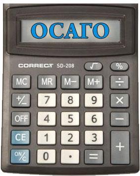 калькулятор выплаты после дтп